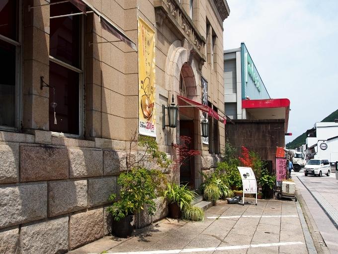 旧広島農工銀行三次支店_f0116479_10153729.jpg