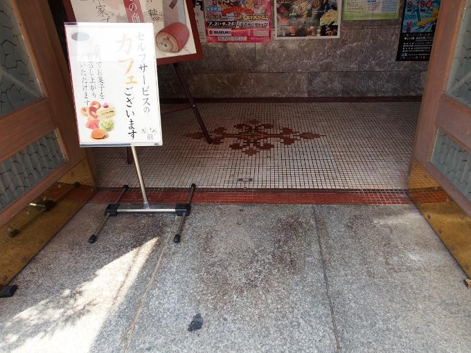 旧広島農工銀行三次支店_f0116479_10192326.jpg