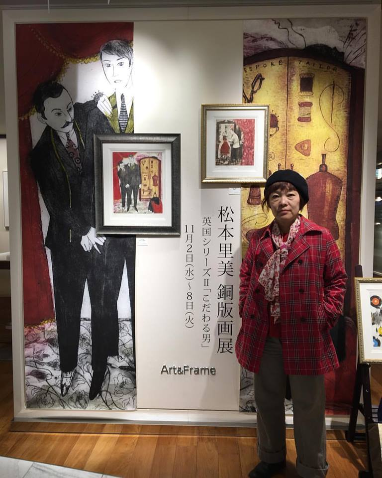 伊勢丹個展『英国シリーズ2/こだわる男』始まりました!5日も要チェック!_b0010487_08584771.jpg
