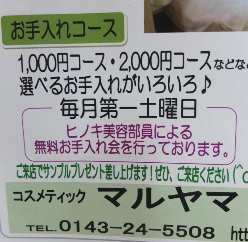 f0171791_13078.jpg