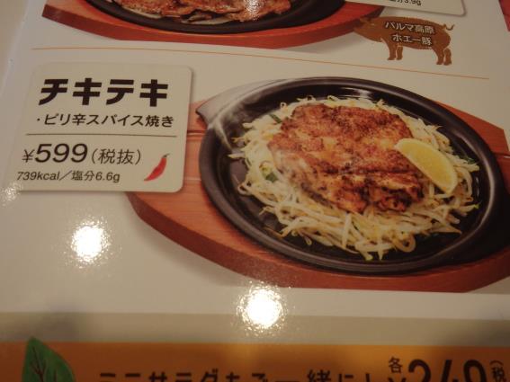 Cafe レストラン ガスト   神戸新在家店_c0118393_8552427.jpg