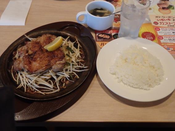 Cafe レストラン ガスト   神戸新在家店_c0118393_8561140.jpg