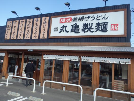 丸亀製麺         門真店_c0118393_9165523.jpg