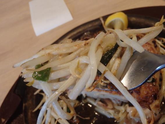 Cafe レストラン ガスト   神戸新在家店_c0118393_951691.jpg