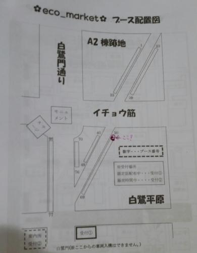 f0237399_21430587.jpg