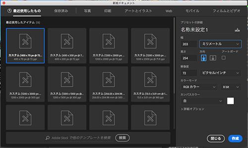 f0274403_2220799.jpg