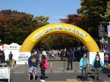 ふるさと渋谷フェスティバル2016_e0279107_10485666.jpg