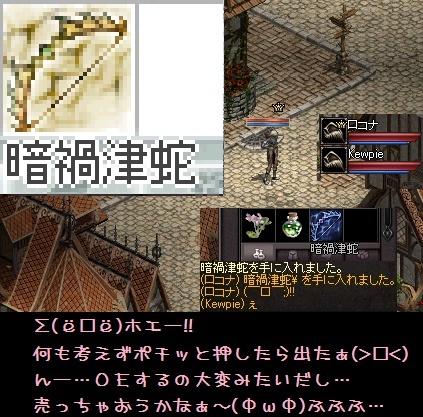 f0072010_18395933.jpg