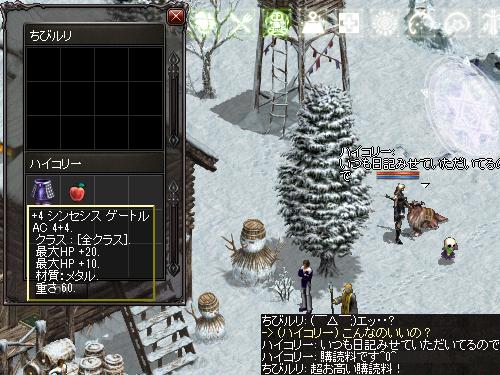 b0056117_08504035.jpg