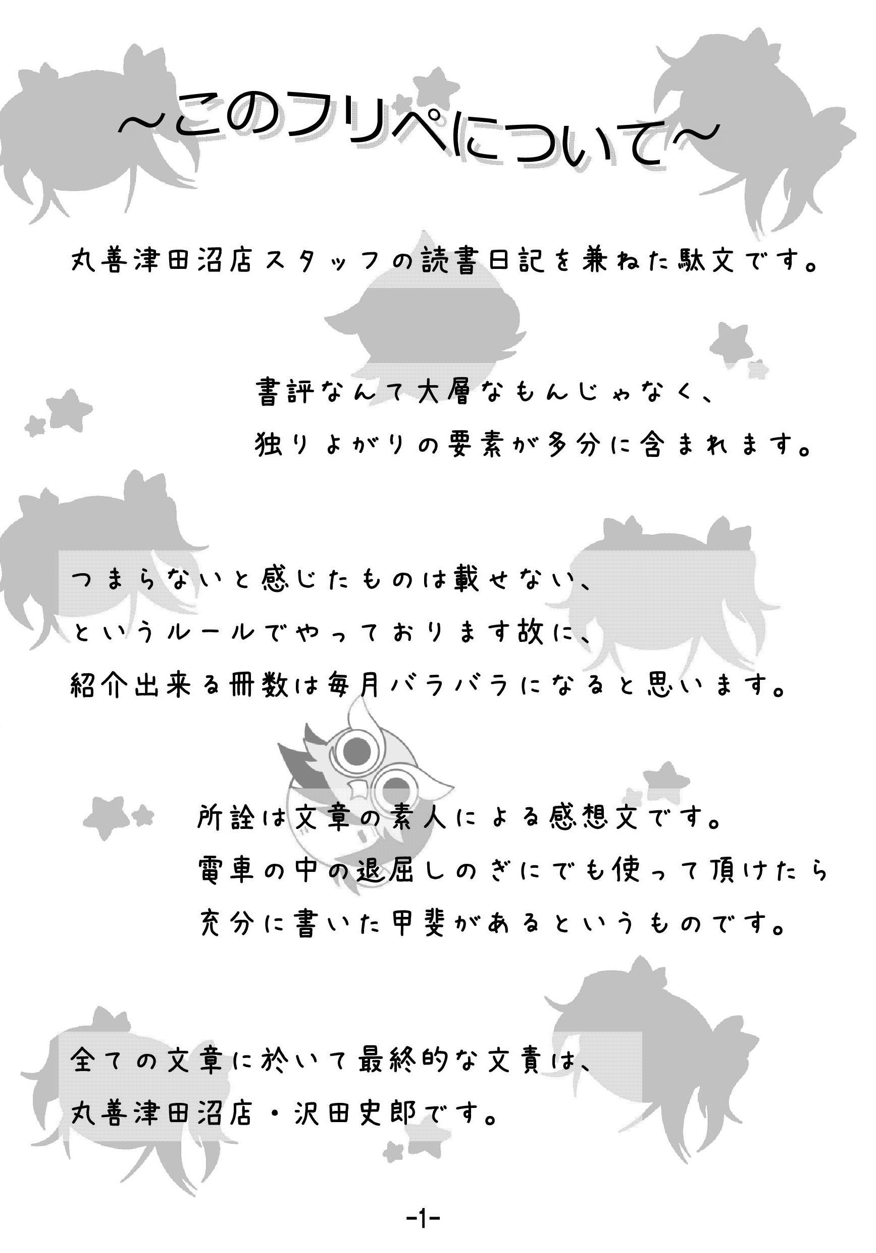 a0304335_9121939.jpg