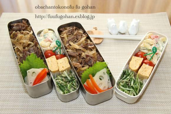 牛しぐれ煮丼弁当_c0326245_11325245.jpg