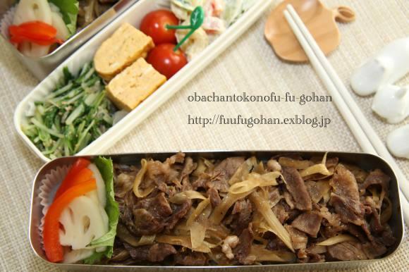 牛しぐれ煮丼弁当_c0326245_11353552.jpg