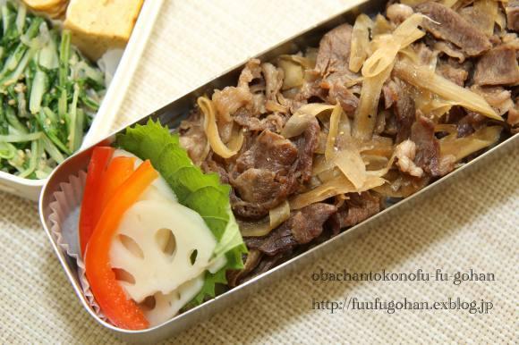 牛しぐれ煮丼弁当_c0326245_11360167.jpg