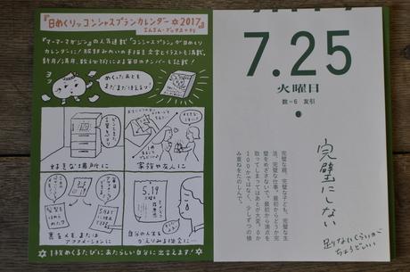 b0204453_1947138.jpg