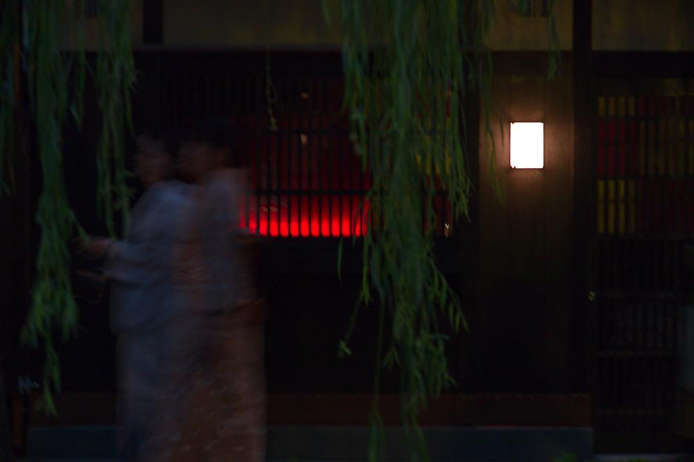 Kyotoful #2_d0262570_19172830.jpg