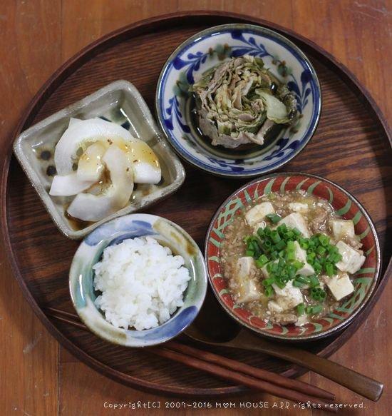 お知らせ ✿ ミニハンバーグ弁to麻婆豆腐♪_c0139375_12101736.jpg
