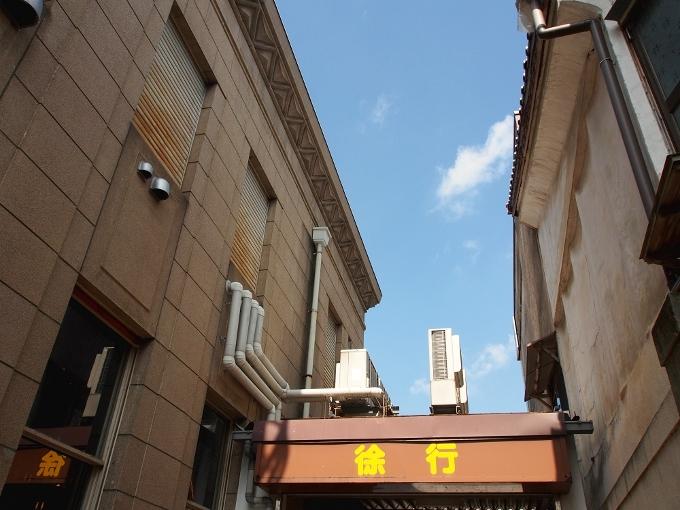 旧広島農工銀行三次支店_f0116479_11294824.jpg