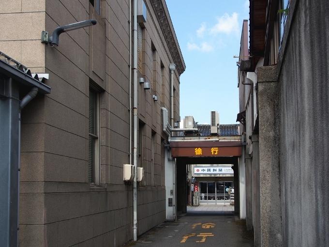 旧広島農工銀行三次支店_f0116479_11303884.jpg