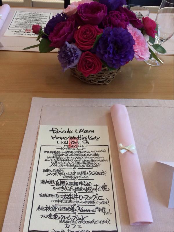 Happy wedding!D&A~家族婚_e0120789_14042752.jpg