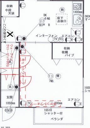 f0216597_15395164.jpg