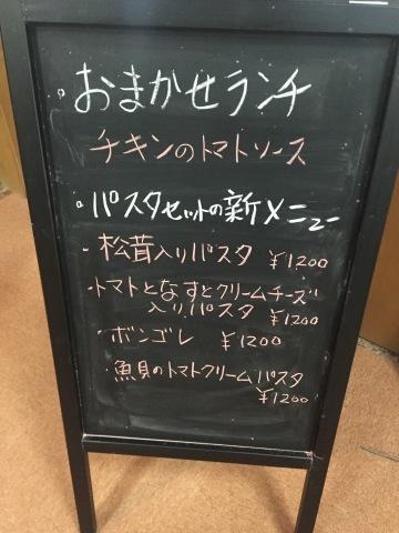 Pasciona   不動谷川流域滝めぐり_e0115904_23234620.jpg