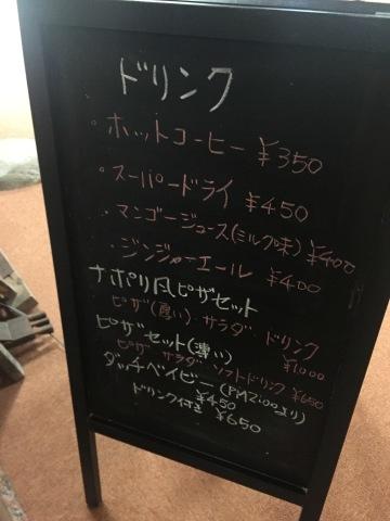 Pasciona   不動谷川流域滝めぐり_e0115904_23234883.jpg