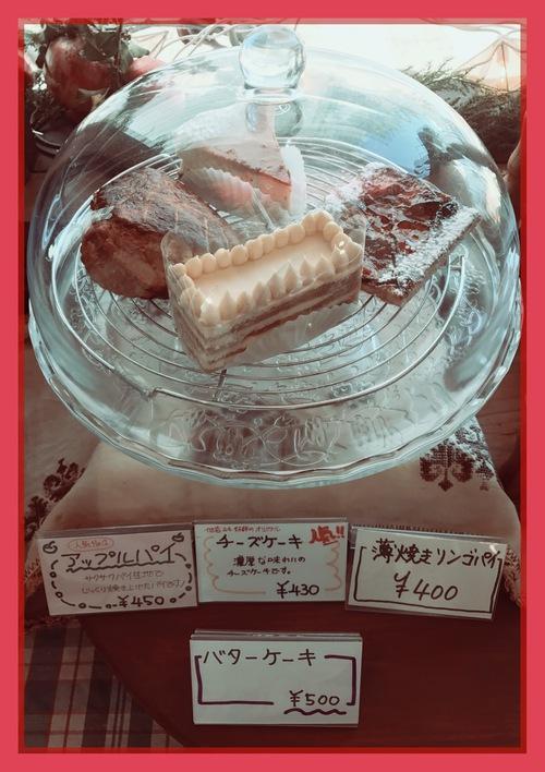 11/5(土)本日のお菓子_d0154707_12385115.jpg