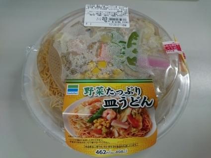 11/4夜勤食  野菜たっぷり皿うどん¥498@ファミリーマート_b0042308_01464415.jpg