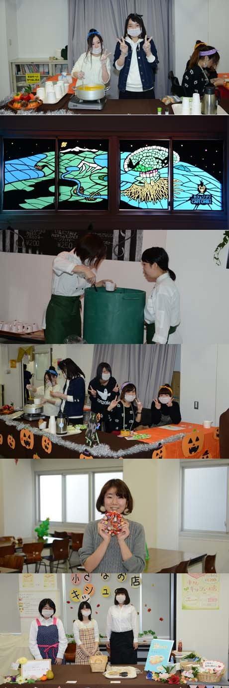 NSCカレッジ学園祭2016 初日_b0110019_15580113.jpg