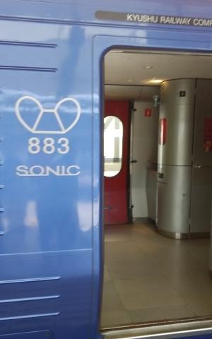 ソニックで熊本に帰ります_e0184224_11394710.jpg
