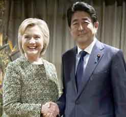 私の知っているヒラリーさんじゃない / 『安倍首相とヒラリー氏会談』_b0003330_9535093.jpg