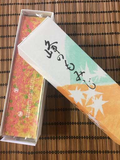 紅葉の和菓子_c0223630_15204064.jpg