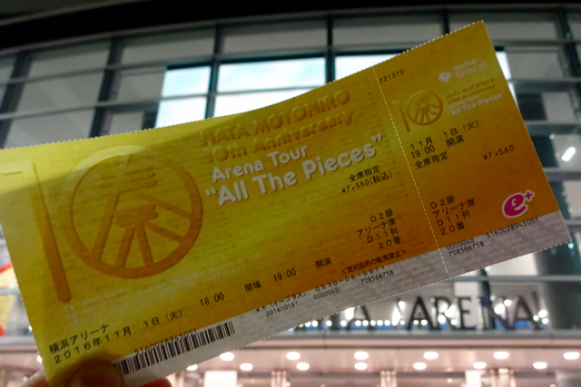 "10th Anniversary ARENA TOUR ""All The Pieces\""_f0348831_12313950.jpg"