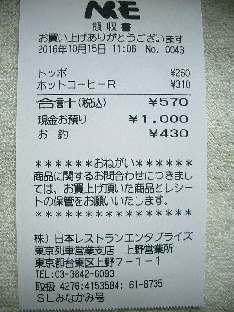 b0283432_18373348.jpg
