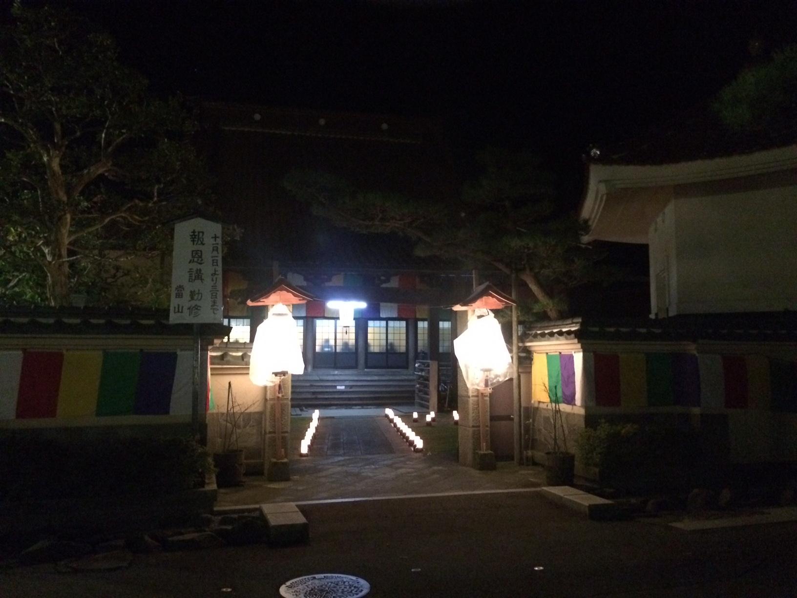 お寺ライブ@加賀・山中温泉にて♪_a0271541_20083446.jpg