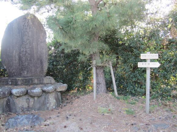152有間皇子の霊魂に別れの儀式_a0237545_19371663.jpg