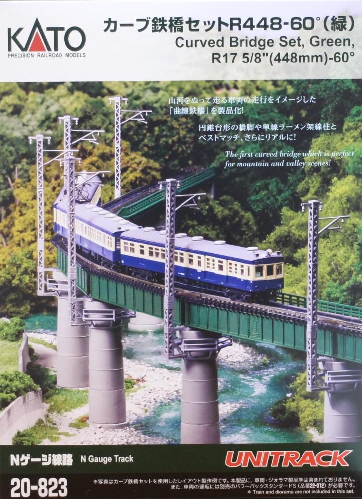KATO のカーブ鉄橋セットを使い楽しんでみる!_a0149148_10165965.jpg