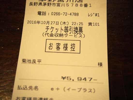 f0359651_19222755.jpg
