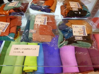 knit 柔らかで美しい色彩に魅せられて♪_a0165160_19081682.jpg