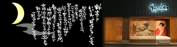 f0031867_10513030.jpg