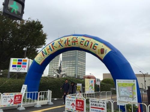 食育雑穀アートWS@NHK東京 開催中! 2016/11/5-6_c0220172_13564775.jpeg