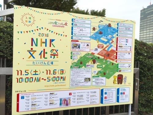 食育雑穀アートWS@NHK東京 開催中! 2016/11/5-6_c0220172_13571658.jpeg