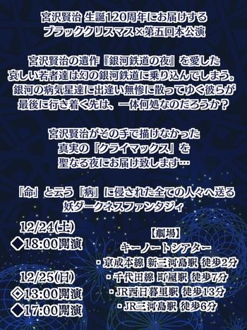 f0148798_2305014.jpg