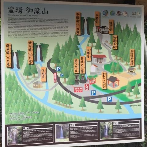 Pasciona   不動谷川流域滝めぐり_e0115904_03515410.jpg
