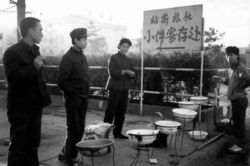 中国の歯磨屋_e0360016_17250838.jpg