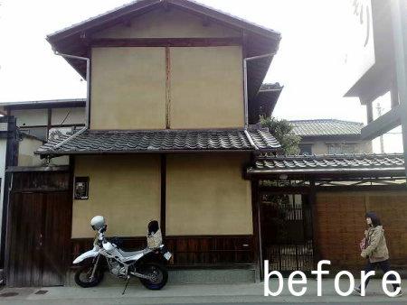 京町家の竣工_e0360016_17282333.jpg