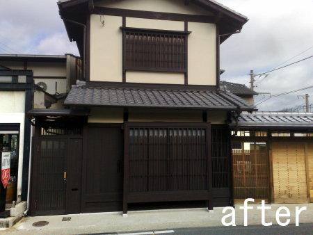 京町家の竣工_e0360016_17282380.jpg