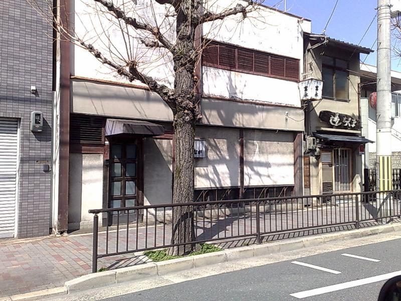 グリル富永_e0360016_17282621.jpg