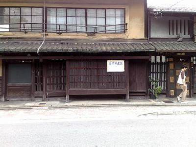 京町家と葬儀場_e0360016_17285588.jpg