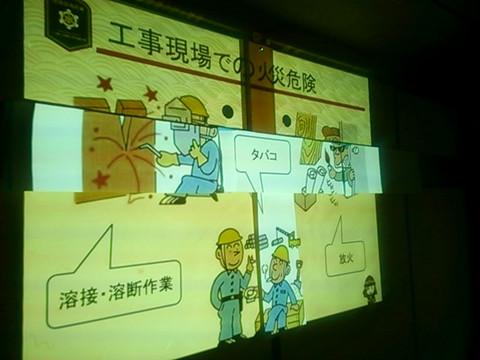 右京消防署さん_e0360016_17303369.jpg
